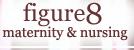 figure8maternity.com